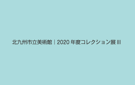 2020colle_nomi